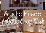 Studio Musee Antique Shop Wish