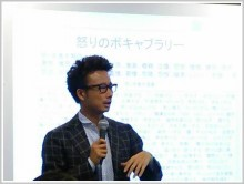 クリスタルミューズ 安藤俊介さん