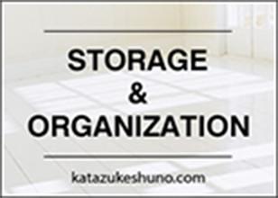SRRAGE & ORGANIZATION katazukeshuno.com